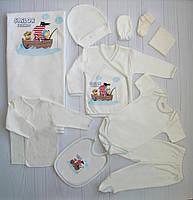 Подарочный набор для новорожденного 10 предметов ( 003254)