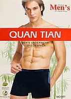 Трусы мужские боксёры хлопок + бамбук QUAN TIAN размер XL-4XL(46-56) 981