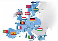 Туристическая Шенген виза на 21 день (без личной подачи)