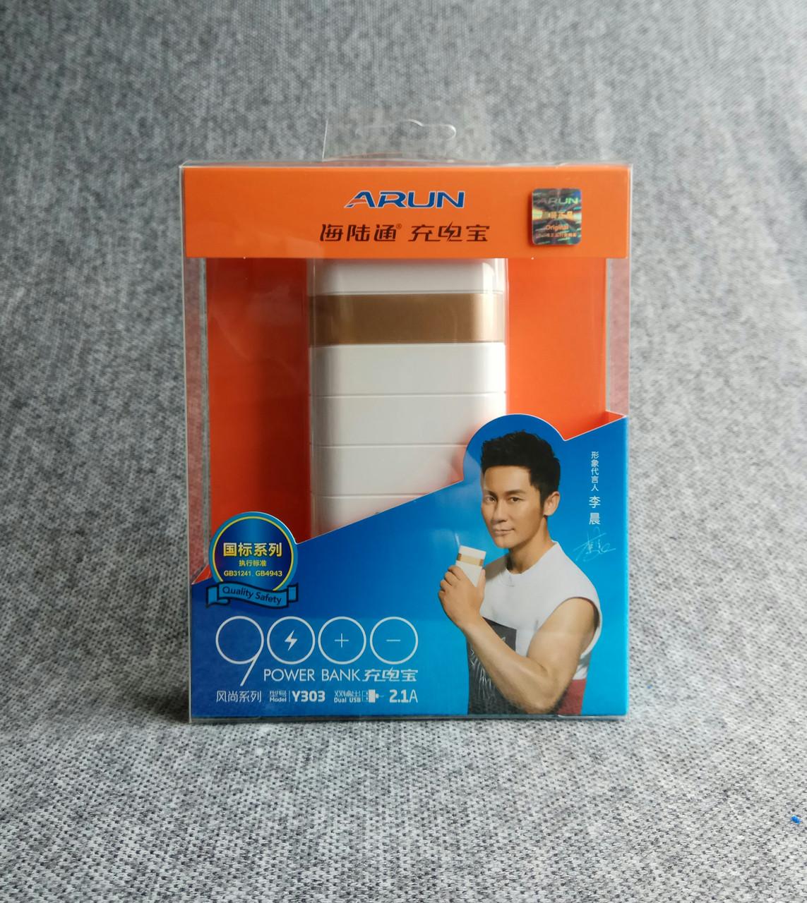 Внешний аккумулятор Arun Power Bank Y303 9000 mah
