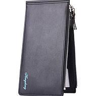 Мужской кошелек портмоне Hengsheng VS