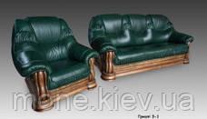 """Кожаный диван двухместный без раскладки  """"Гризли"""" , фото 3"""