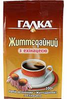 """Кофейный напиток """"Галка""""""""Життєдайний"""" 100 гр."""