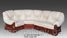"""Кожаный диван двухместный без раскладки  """"Гризли"""" , фото 2"""