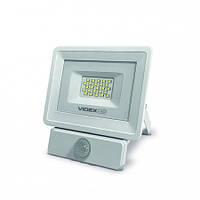 LED Прожектор Videx 20W 5000K с датчиком движения