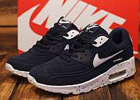 Кроссовки женские Nike Air Max 10721 найк найки темно-синие
