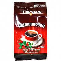 """Кофейный напиток Галка """"Шипшиновий"""" 100 гр."""