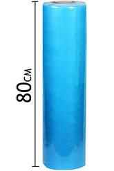 Простынь на кушетку,спанбонд 0,8 * 100 м  синяя