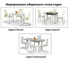 Стол стеклянный обеденный Logan 2 белый (Halmar ТМ), фото 3
