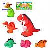 Динозавр резиновый в ассортименте