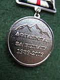 """Медаль """"30 років з дня виведення військ з Афганістану"""" за Відвагу, фото 5"""