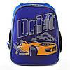 Рюкзак школьный каркасный ортопедический  Drift 38*29*15