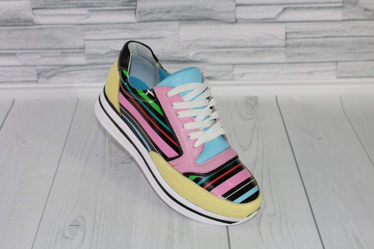 33f5078b9 Яркие разноцветные кроссовки. Натуральная кожа 1902, цена 720 грн., купить  в Харькове — Prom.ua (ID#721294141)