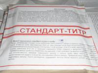 Фосфор пятиокись (фосфор (V) окись, фосфорный ангидрид), ч