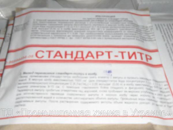 Орнитин моногидрохлорид L, чда