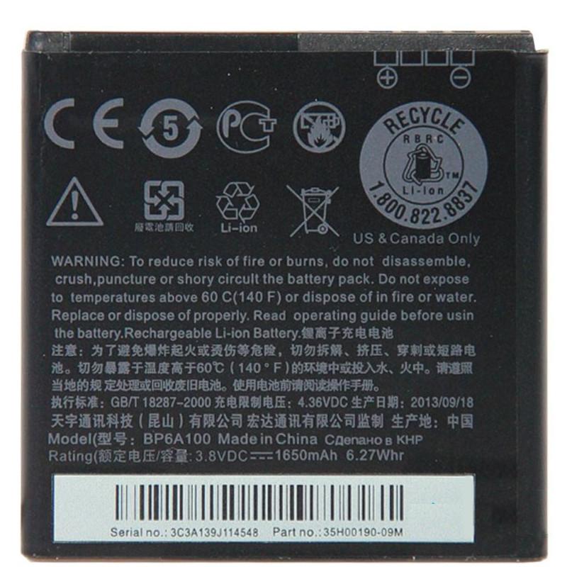 Аккумулятор HTC BP6A100, 1650 mAh Оригинал