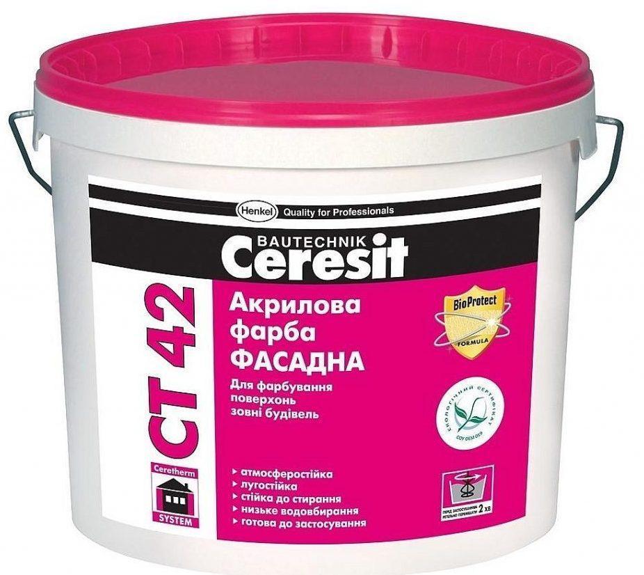 Краска акриловая CERESIT CT 42 (база)10 л
