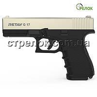 Пистолет стартовый Retay G 17 Satin