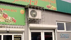 Холодильная камера хранения овощей в городе Запорожье 4