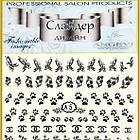 Наклейки для Ногтей Черные Водные PhotonailArt  Большая Пластина, Angevi  А5, Дизайн Ногтей, фото 3