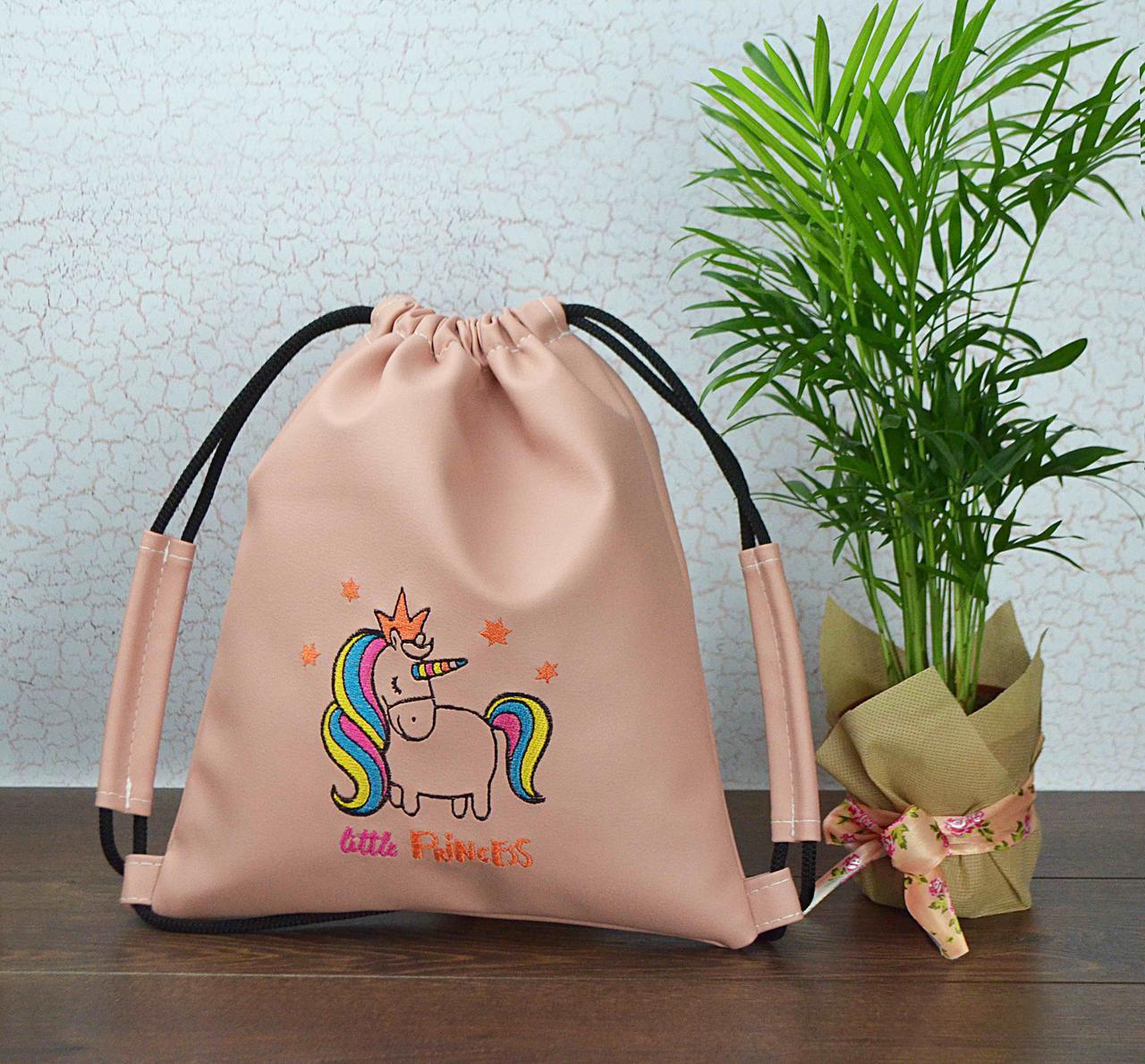"""Рюкзак - мешок для малышей 10 """"Little princess/Единорог"""" - цвет на выбор"""