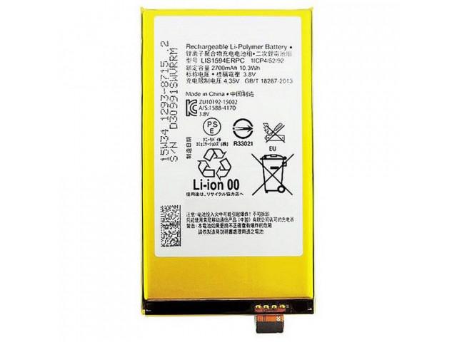 Аккумулятор Sony LIS1594ERPC, 2700 mAh Оригинал