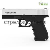 Пістолет стартовий Retay G 17 Nickel