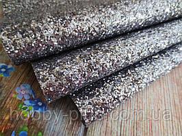 Экокожа (кожзам) с крупными блестками на тканевой основе, ГРАФИТ, 20х30 см