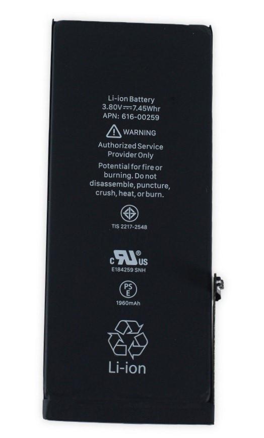 Аккумулятор для iPhone 7, 1960mAh Оригинал