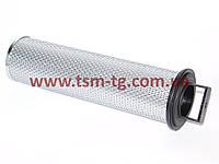 42U-62-13150 Фильтр гидравлический на погрузчик KOMATSU (Коматсу), фото 1