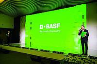 BASF представил результаты использования продуктов на летний конференции «Плюсуй преимущества»