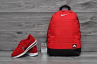 Качественный спортивный рюкзак NIKE AIR, городской стиль, цвет красный