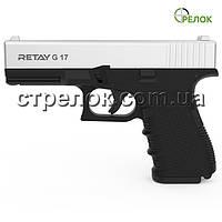 Пістолет стартовий Retay G 17 Chrome