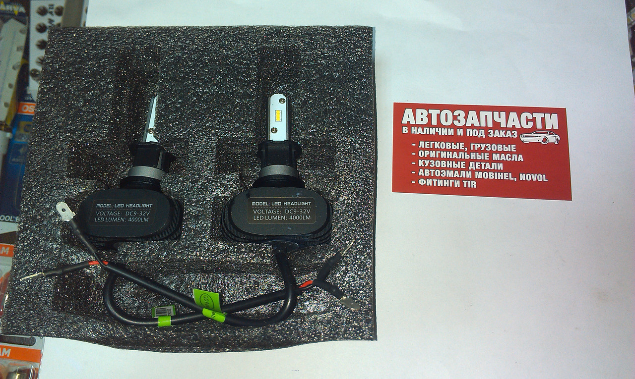 Лампы LED Н-3 12-24V 6500к 4200lm. к-т с 2-х шт. S7