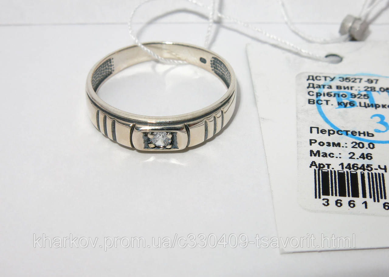 Мужское серебряное кольцо 14645-Ч