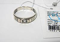 Мужское серебряное кольцо 14645-Ч, фото 1