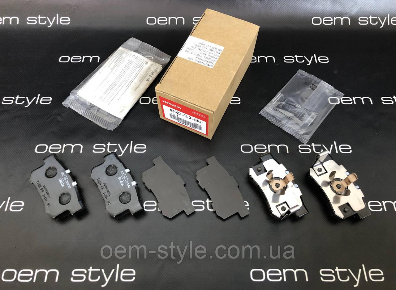 Задние тормозные колодки для Honda Accord 8 CU2