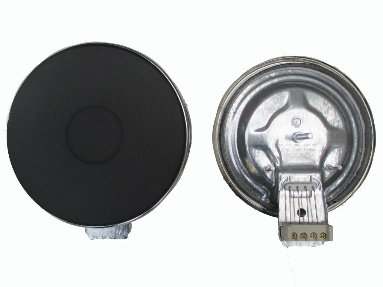 Электроконфорка ЭКЧ 145 1кВт 220В