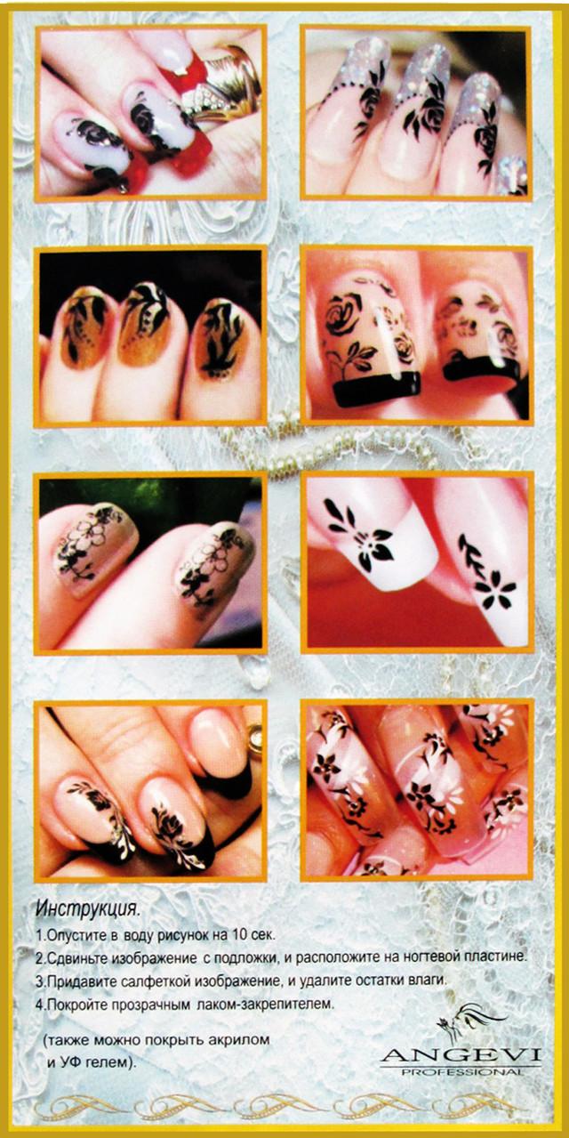 """Наклейки для Ногтей PhotonailArt Водные Однотонные, Большая Пластина, Angevi, Слайдеры для ногтей, Фото Дизайн для Маникюра, nail art (нейл-арт), Слайдер Дизайн, фото наклейки для быстрого красивого дизайна ногтей, по оптовым ценам, заказать и купить дешево оптом, мелким оптом через интернет магазин http://opt21.com с доставкой по всей Украине от Компании """"Маргарита"""" город Днепропетровск"""
