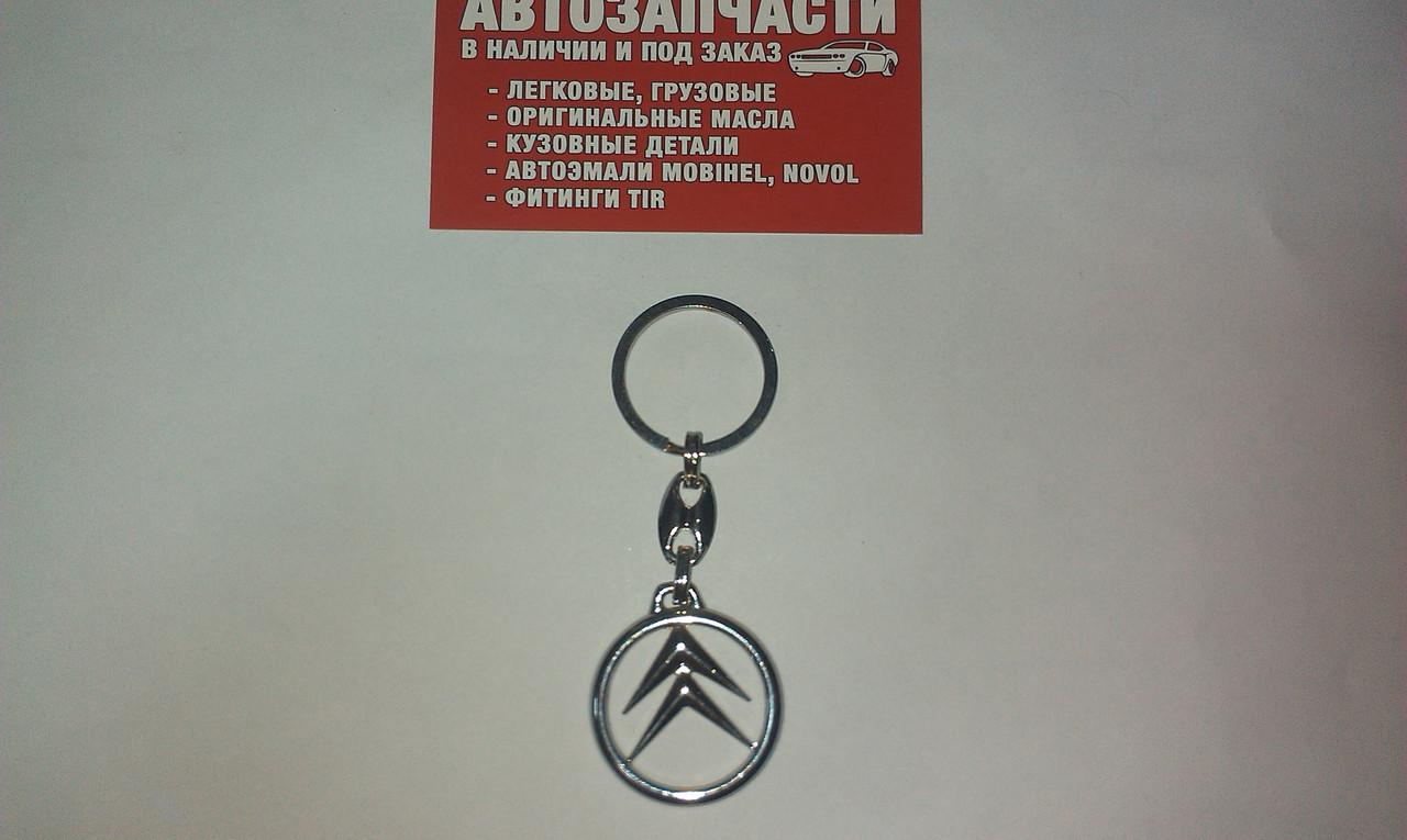 Брелок на ключи Citroen
