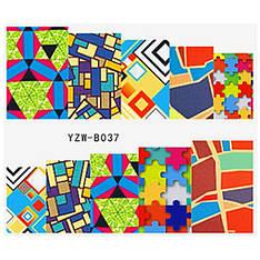KATTi Наклейки водные YZW B 037 цветные абстракция принт