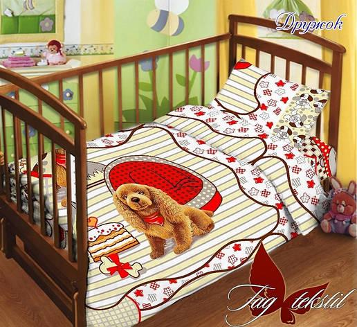 Детское постельное белье в кроватку для девочек с собачками мой Дружок, фото 2