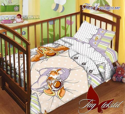 Детское постельное белье в кроватку для девочек и мальчиков Пес в пижаме, фото 2