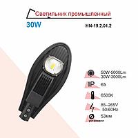 LED светильник уличный COB RIGHT HAUSEN 30W 6500K IP65 HN-192012