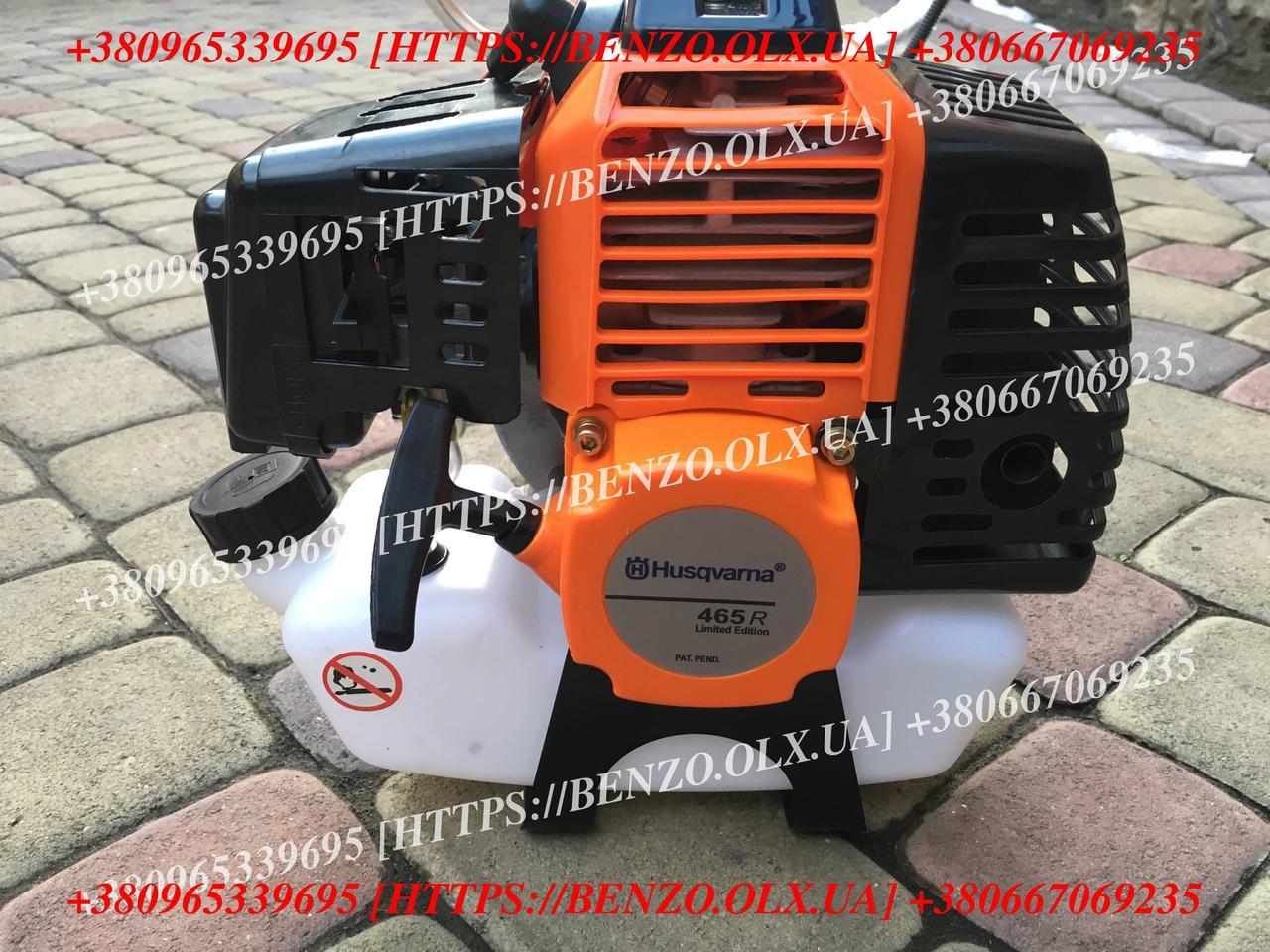 Бензокоса Тример Мотокоса Кусторез Husqvarna 465 Limited Edition