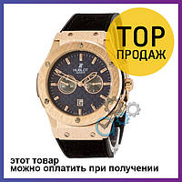 73e41b95306c Кварцевые наручные часы Hublot 882888 Classic Fusion Black-Gold-Black
