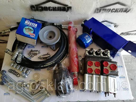 Полный комплект гидравлики с гидромотором и гидроцилиндром, фото 2