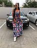 Женское платье сарафан Дресс (пар)