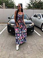 Женское платье сарафан Дресс (пар), фото 1