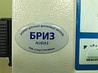 Аппарат искуственной вентиляции легких БРИЗ (Б\У), фото 3